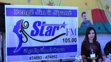 "Photo of Radyoya jinan ""Star FM"" vebû"